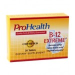 B-12 Extreme™ - 35 mg, 30 sublingual tablets